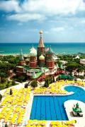Album foto Hotel Wow Kremlin Palace